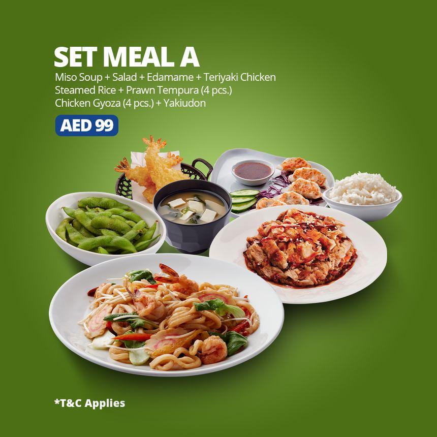 eid_meal_A