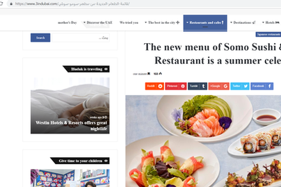 Sumo Scoop - get the latest news, events and specials at
